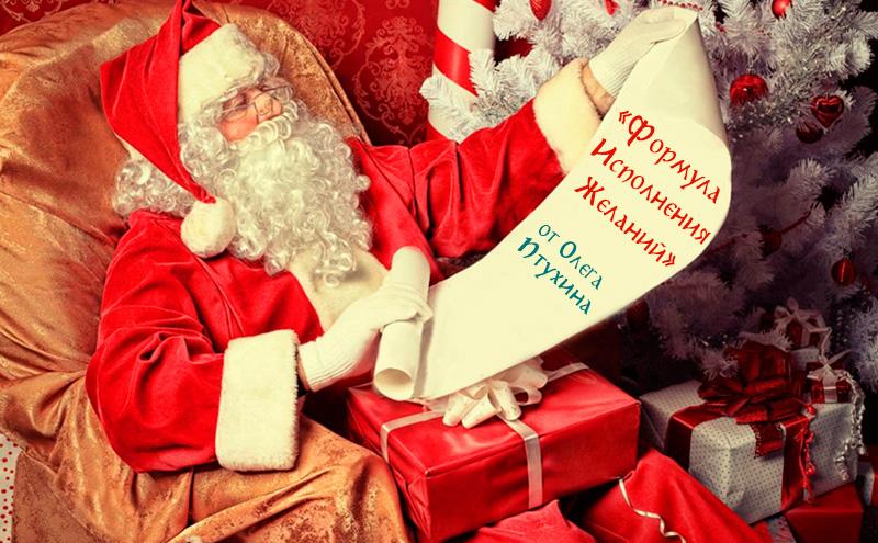 Святой николай дарить подарки детям
