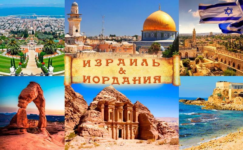 Картинка с надписью иордания, днем рождения валя